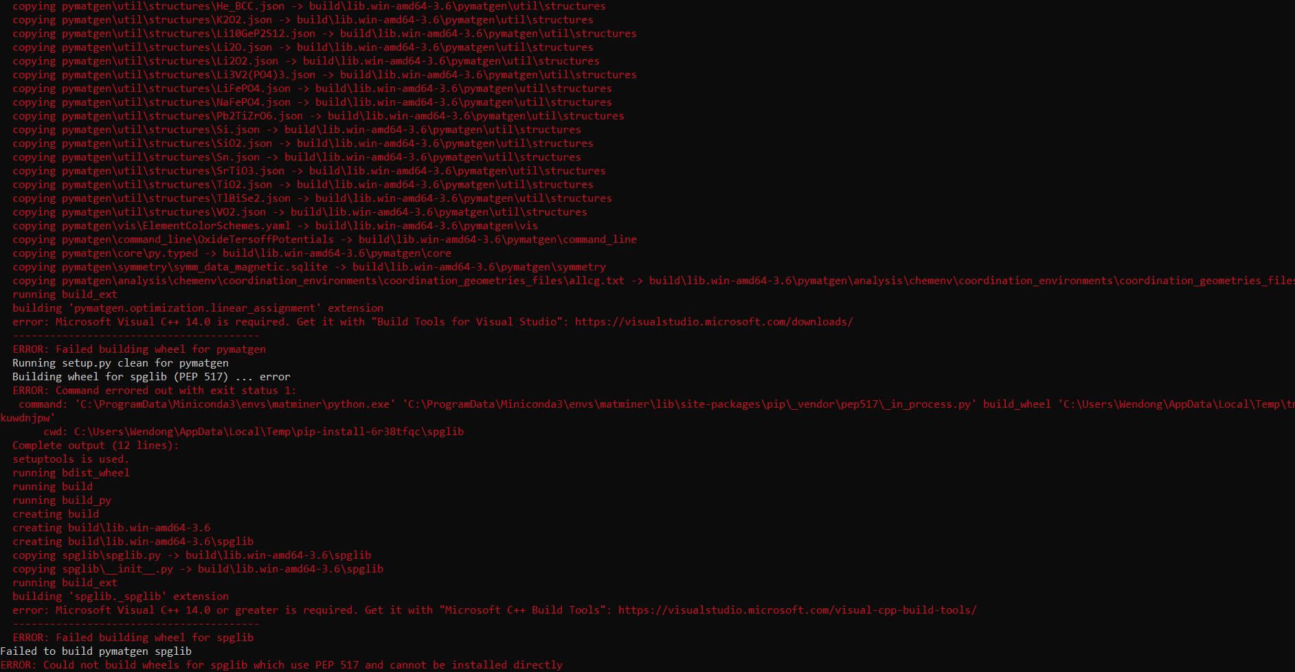 installation error2